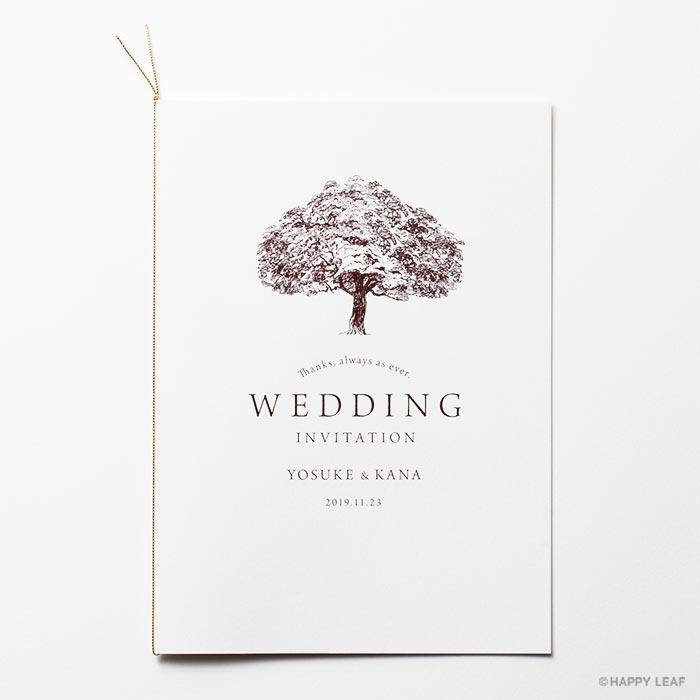 結婚式 招待状 シンボルツリー 2