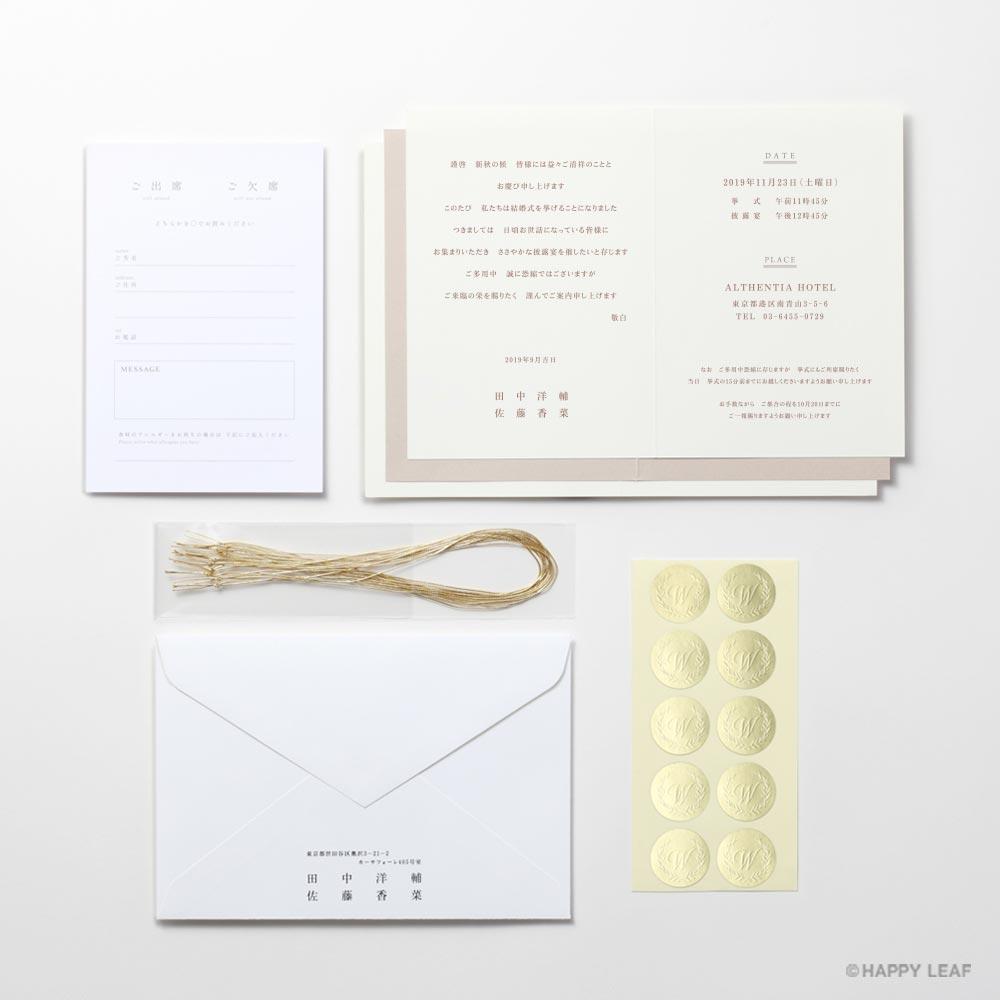 結婚式 招待状 シンボルツリー 8