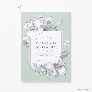結婚式 招待状 noble