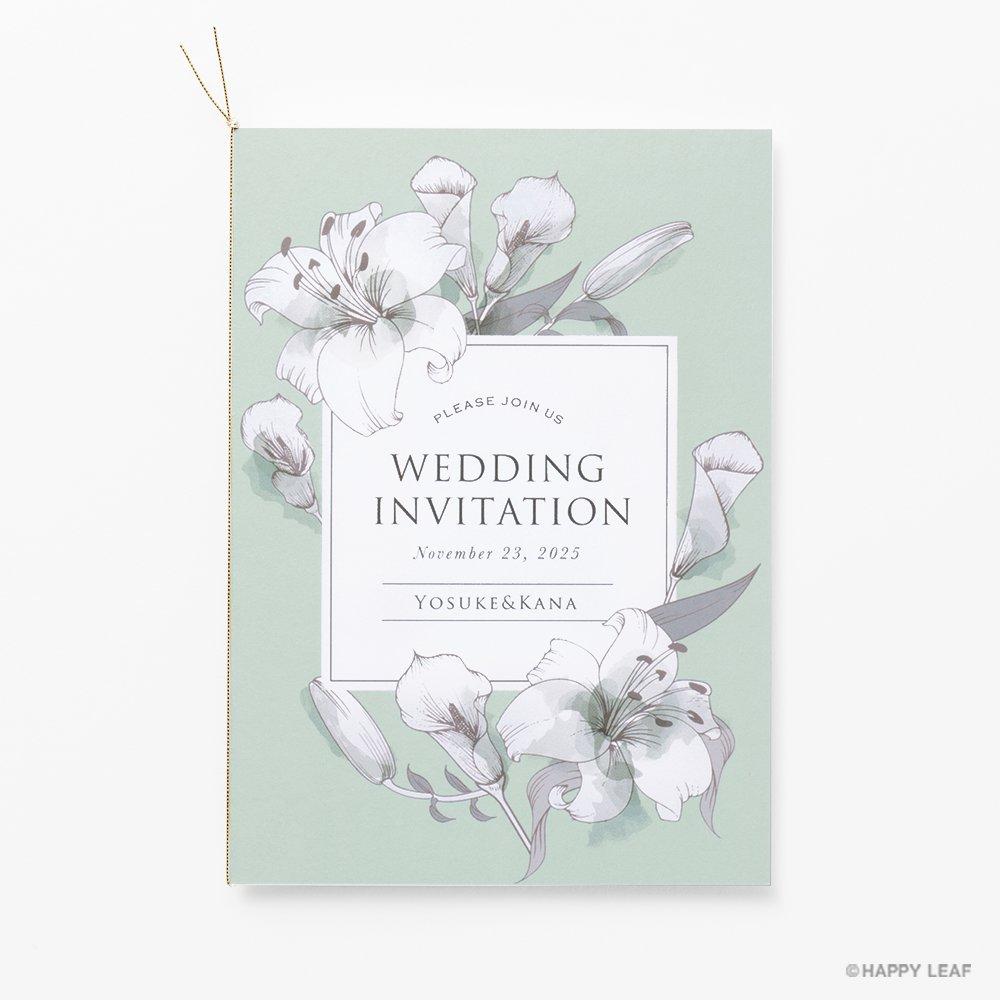 結婚式 招待状 noble 1