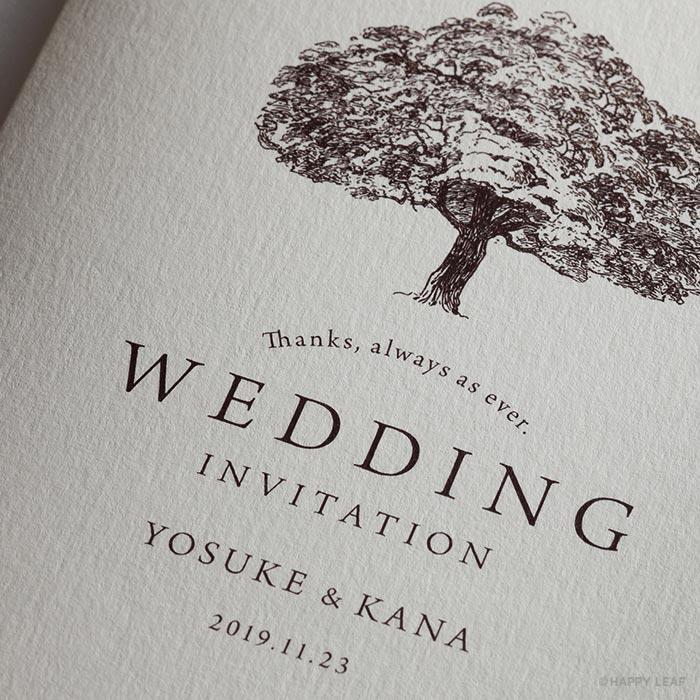 結婚式 招待状 シンボルツリー 3