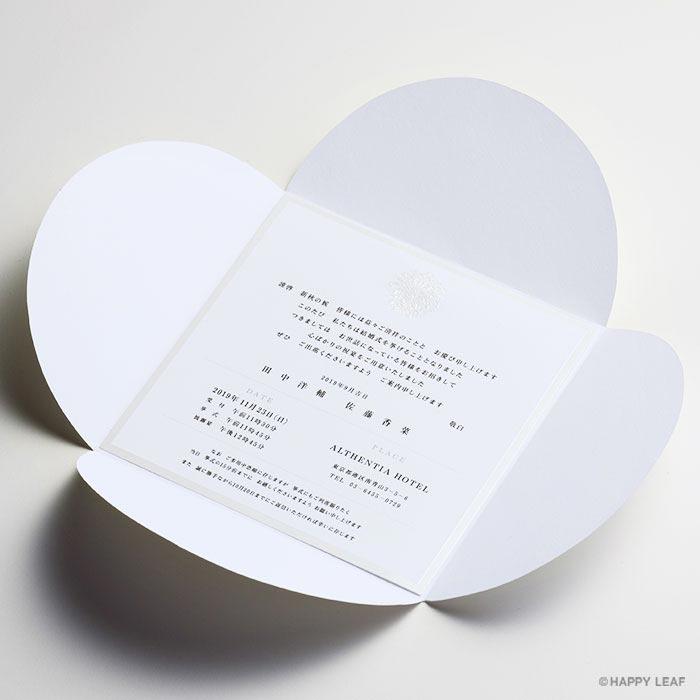 結婚式 招待状 Veil 6