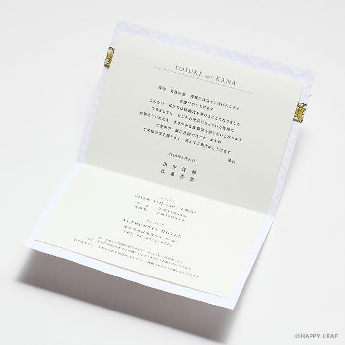 結婚式 招待状 rustic 6