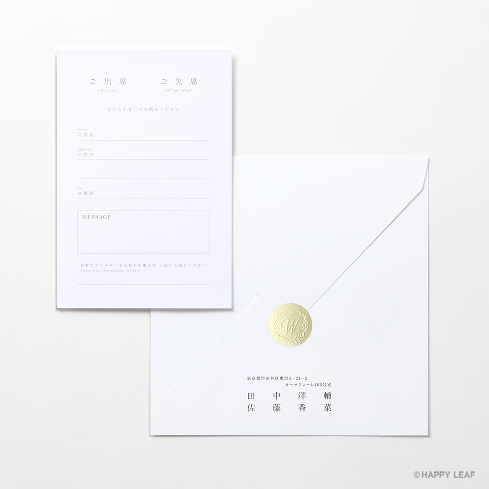 結婚式 招待状 Lana -sunshine- 5