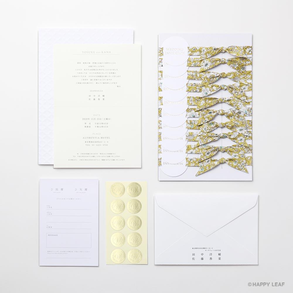 結婚式 招待状 rustic 9
