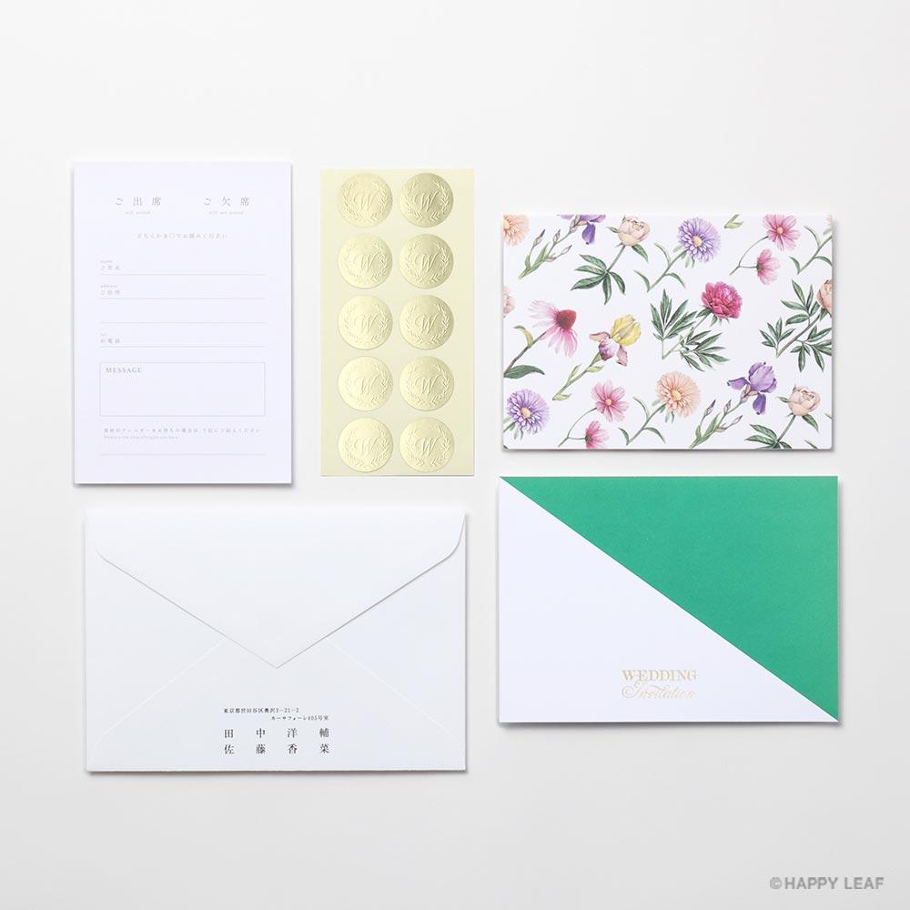 結婚式 招待状 gift 15