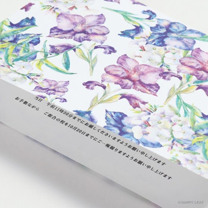 結婚式 招待状 Gladiolus 10