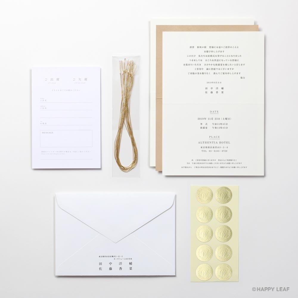 結婚式 招待状 erba 10