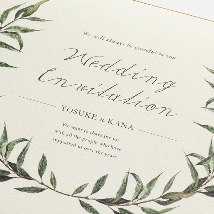 結婚式 招待状 erba 3