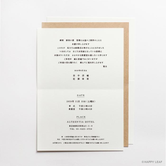 結婚式 招待状 erba 5