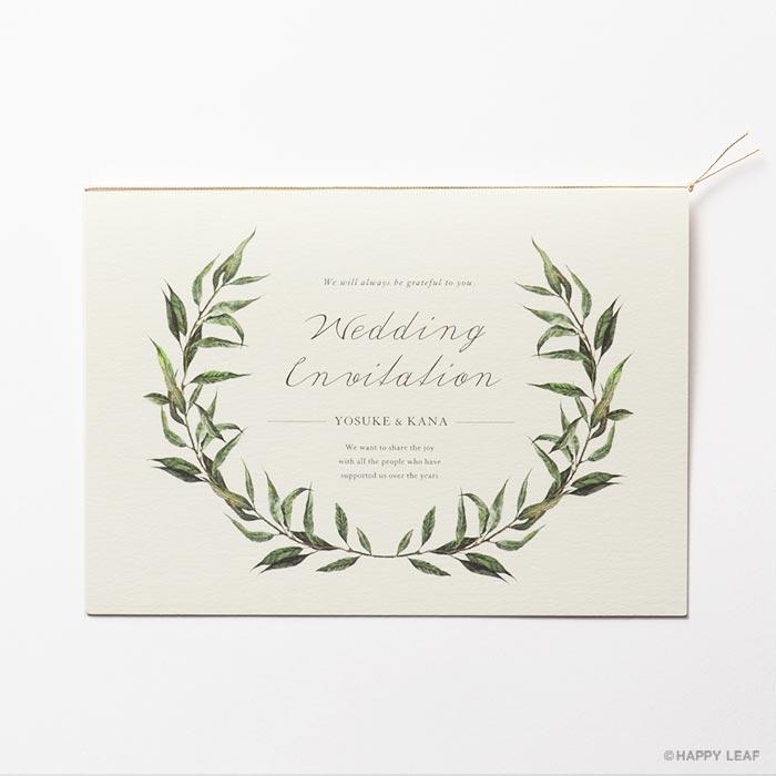 結婚式 招待状 erba 2