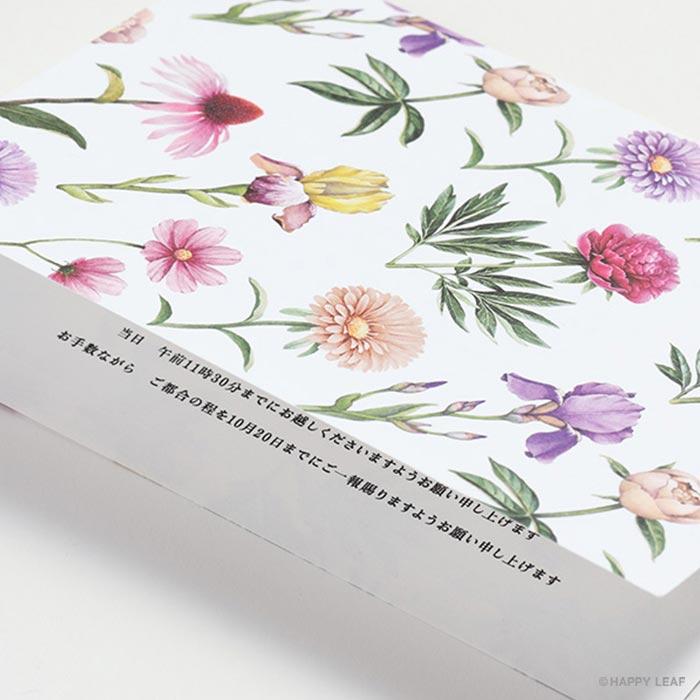 結婚式 招待状 gift 9