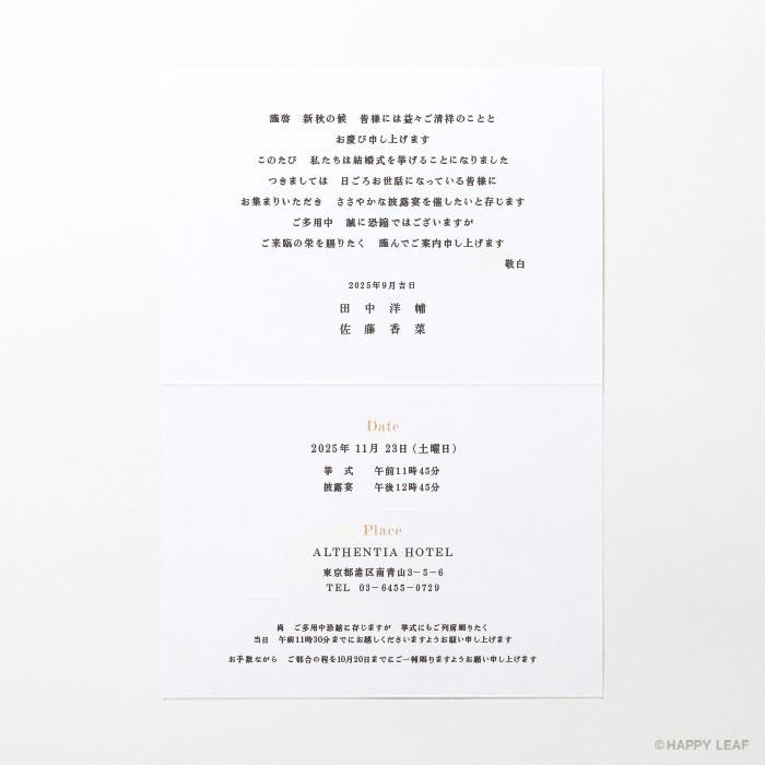 結婚式 招待状 Gladiolus 9