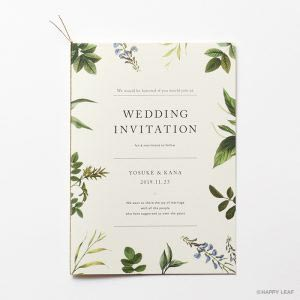 結婚式 招待状 verde