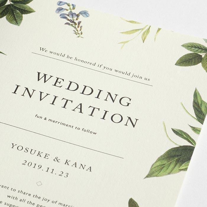 結婚式 招待状 verde 2