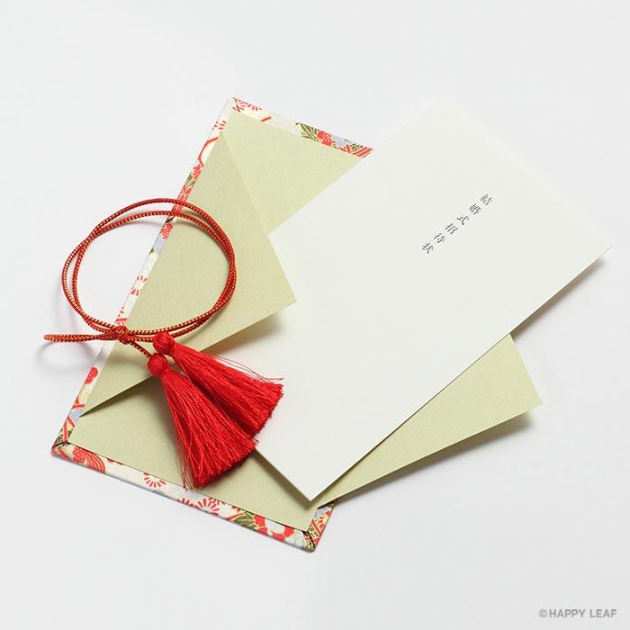 結婚式 招待状 和華 4