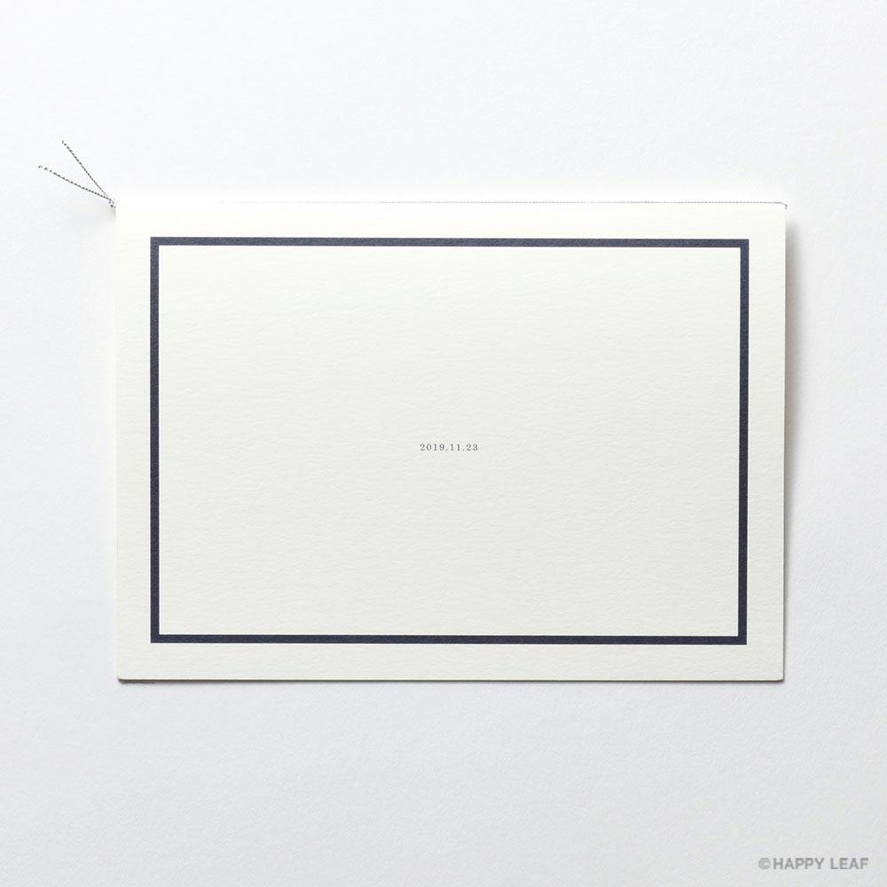 結婚式 招待状 Glassy ホワイト 3