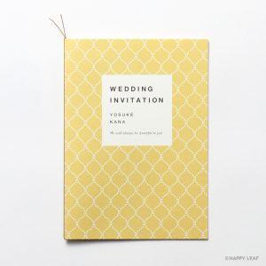 結婚式 招待状 やまぶき