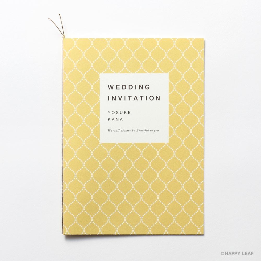 結婚式 招待状 やまぶき 2