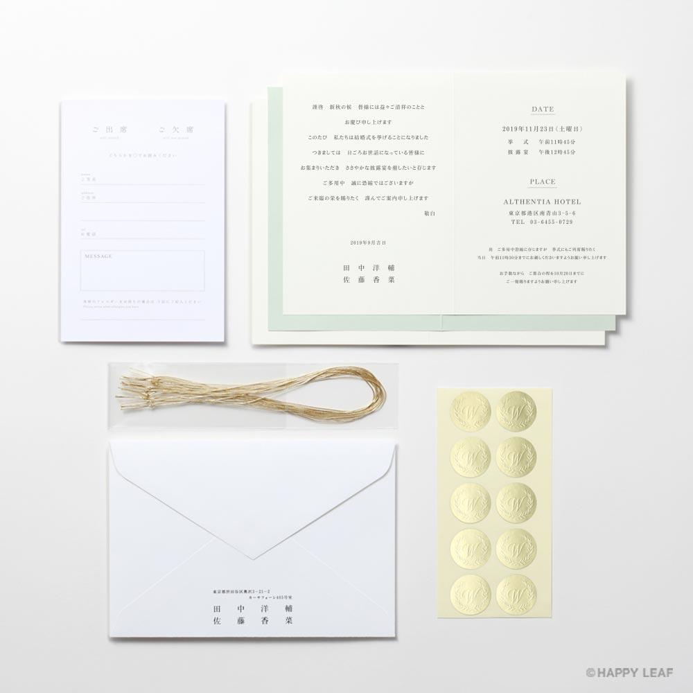 結婚式 招待状 Pine 8