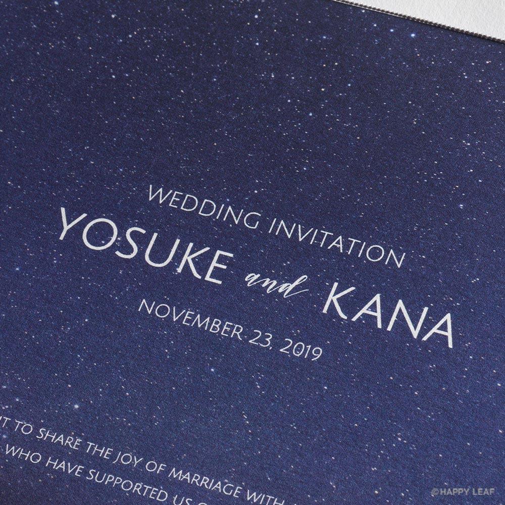 結婚式 招待状 etoile 3