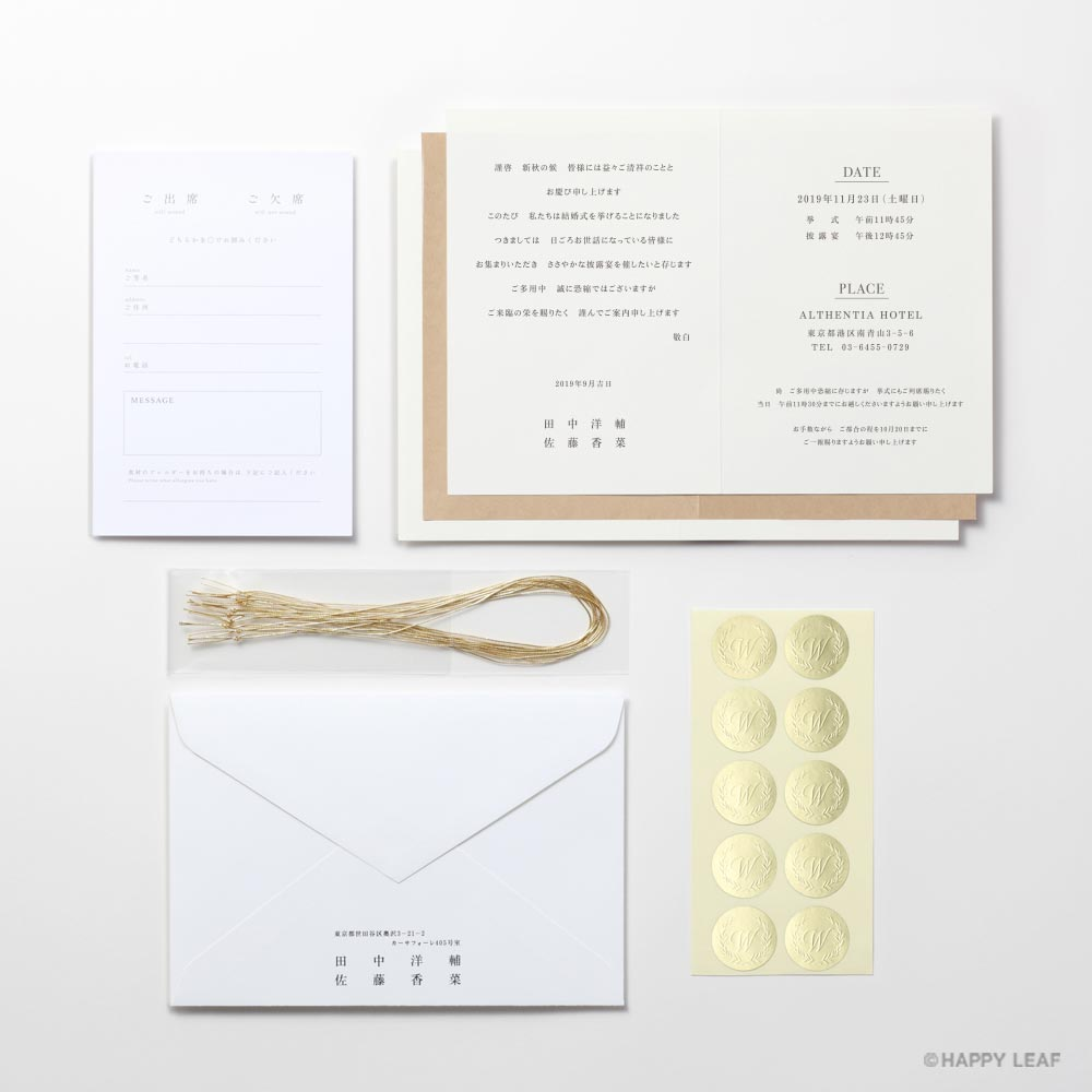 結婚式 招待状 Villa 10