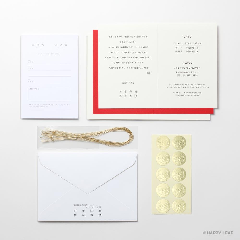 結婚式 招待状 ちよ 8