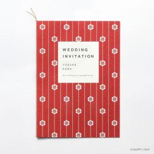 結婚式 招待状 ちよ