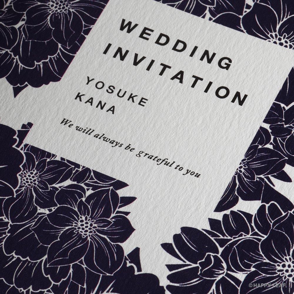 結婚式 招待状 るり 3