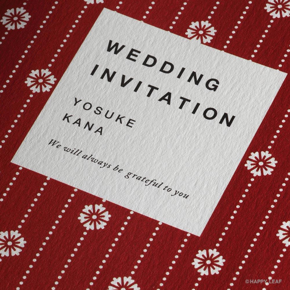 結婚式 招待状 ちよ 3