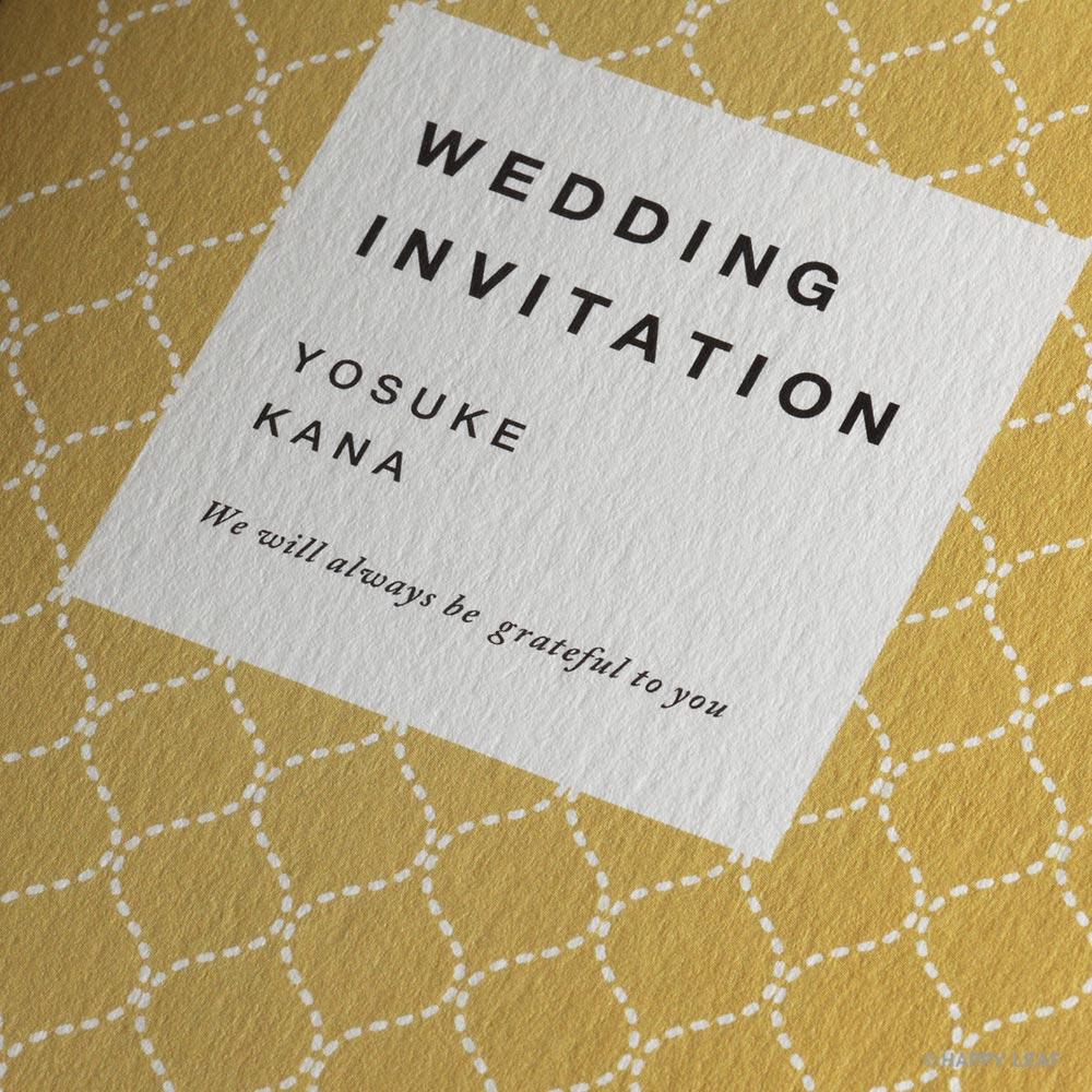 結婚式 招待状 やまぶき 3