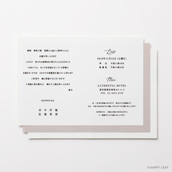 結婚式 招待状 MARBLE Mocha 5