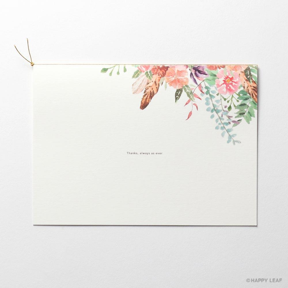 結婚式 招待状 TEANA 3