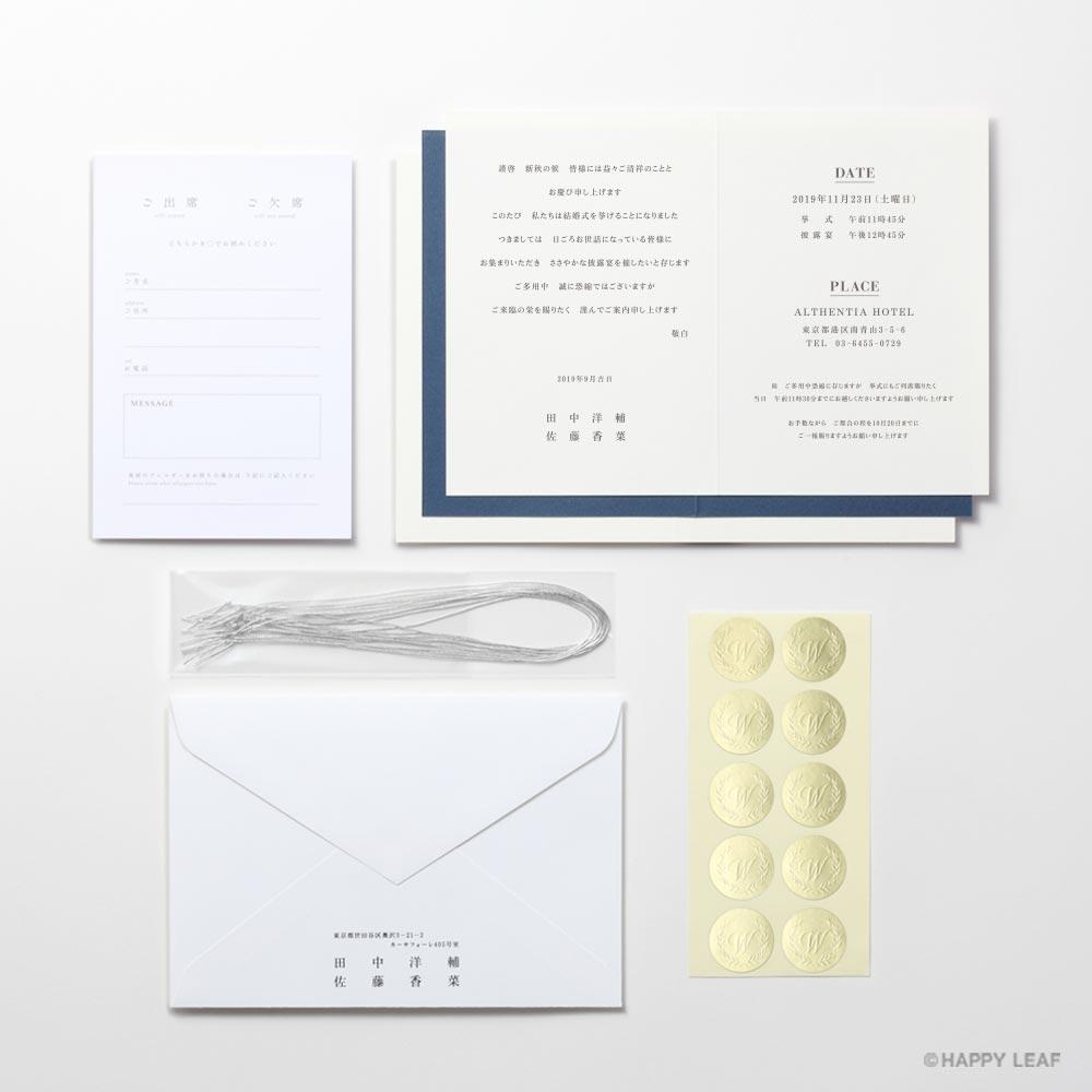 結婚式 招待状 Abyss 8