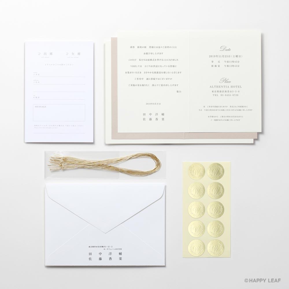 結婚式 招待状 Chouette 7