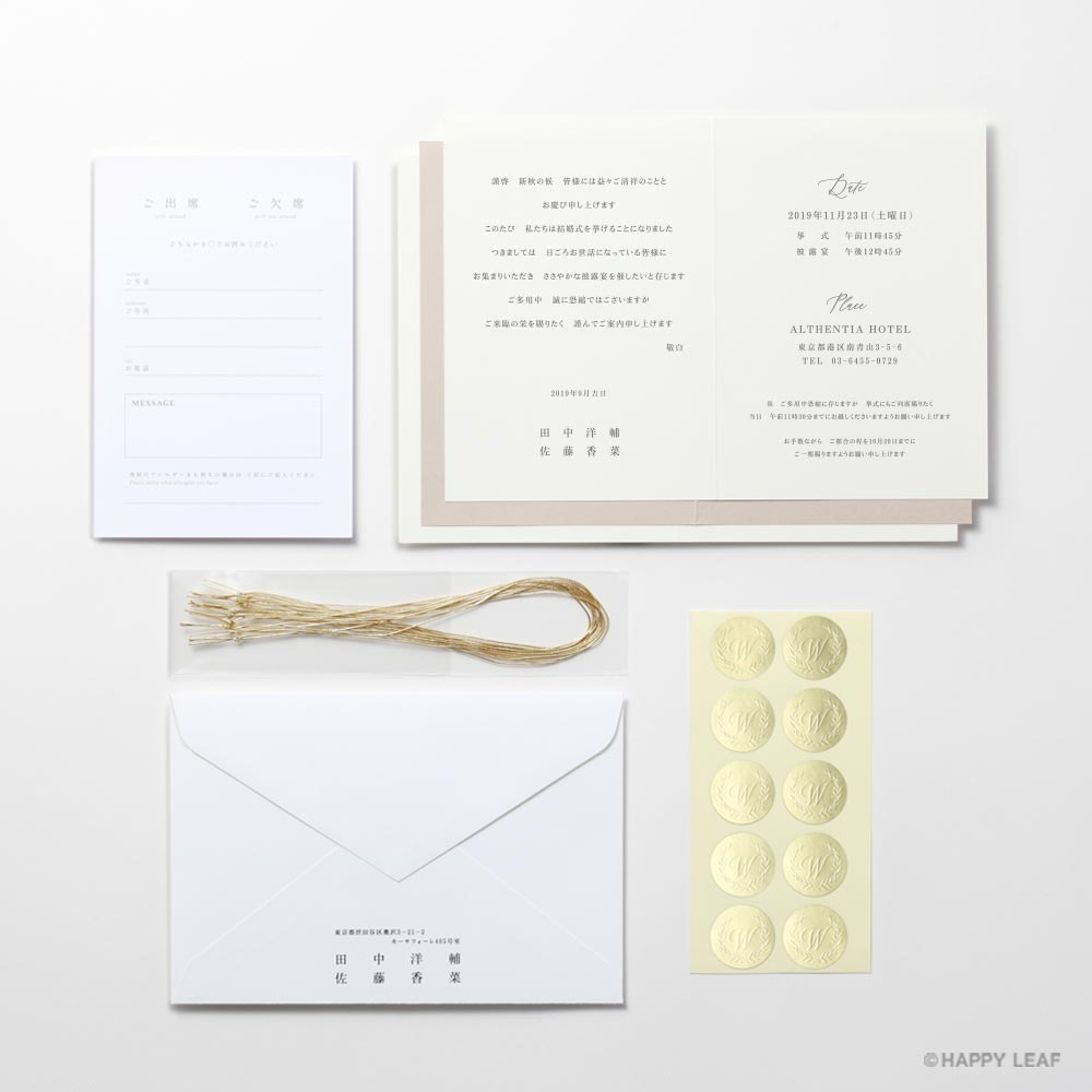 結婚式 招待状 MARBLE Mocha 8