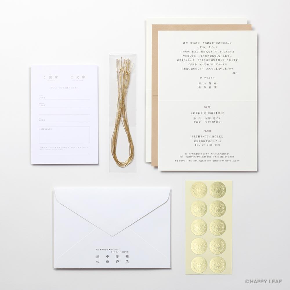 結婚式 招待状 TEANA 9