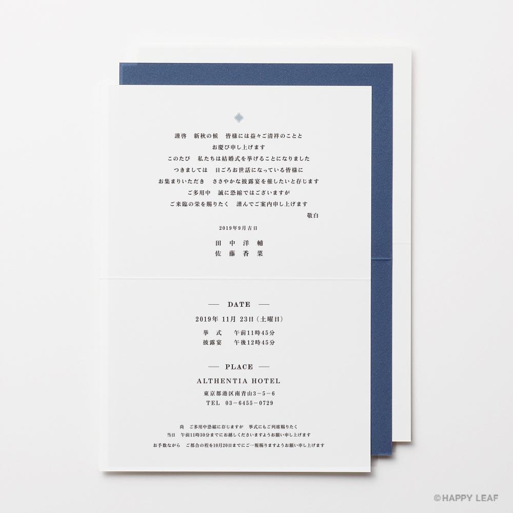 結婚式 招待状 cannele 4