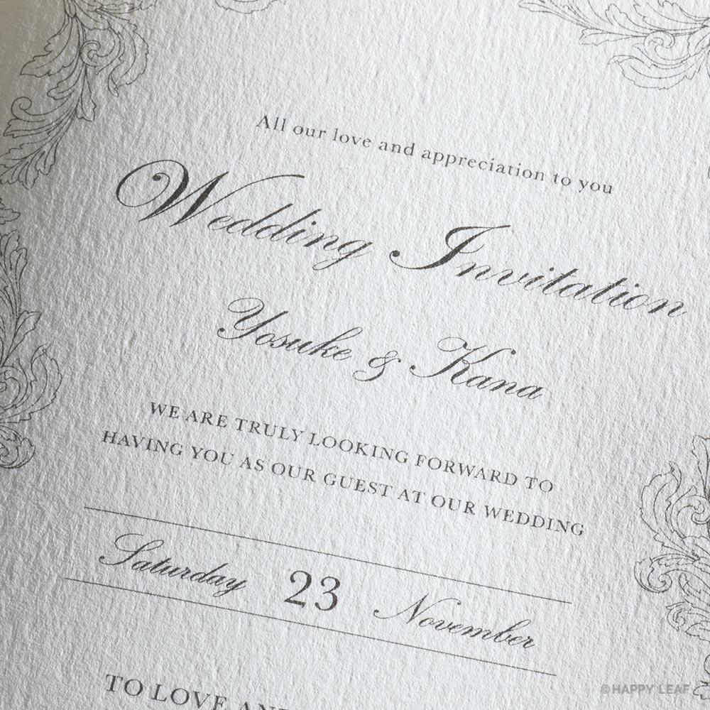 結婚式 招待状 Chouette 2