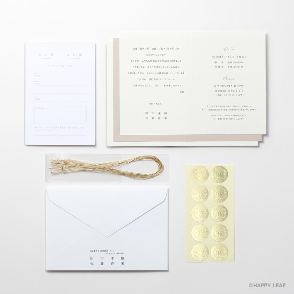 結婚式 招待状 Holy 8
