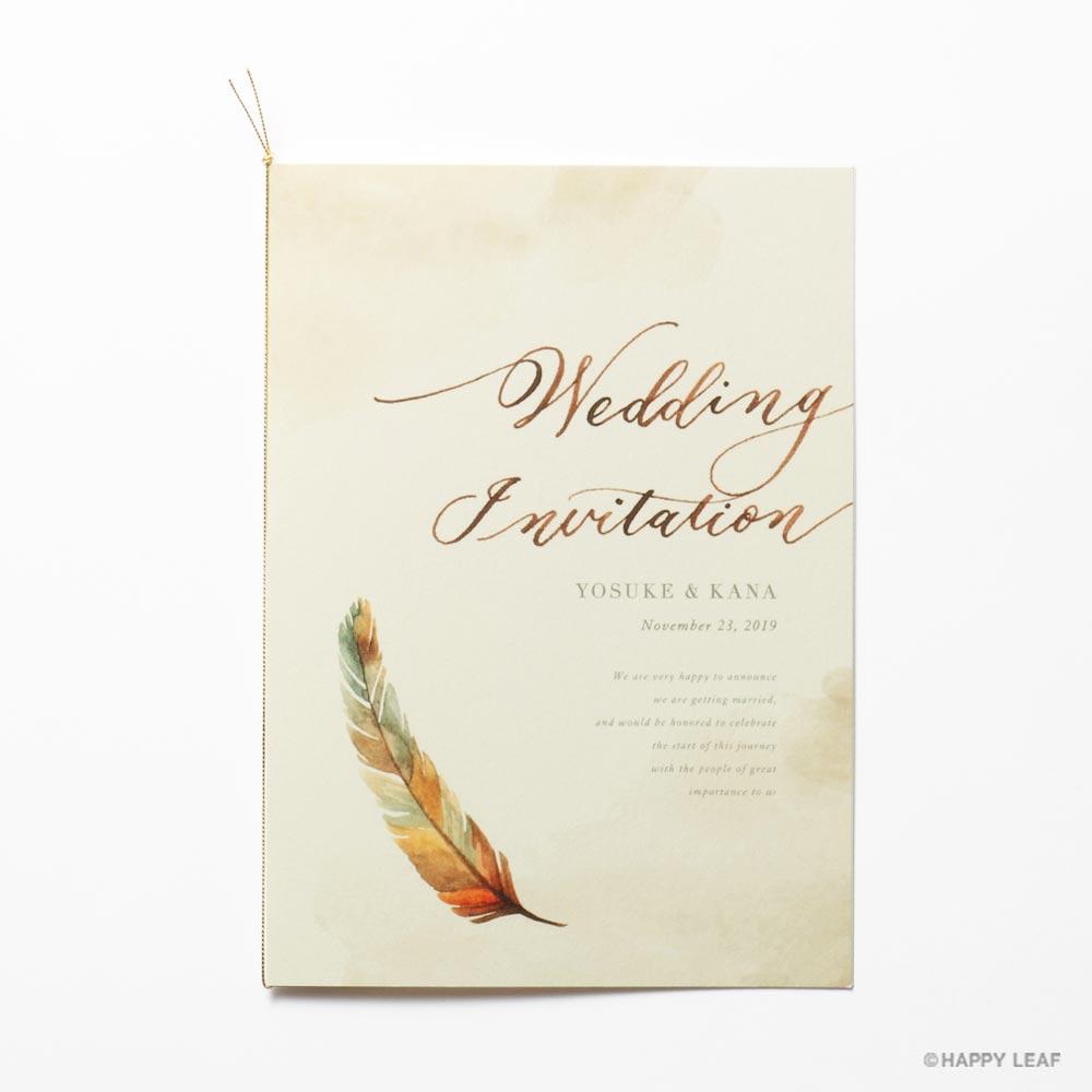 結婚式 招待状 Mandarin 2