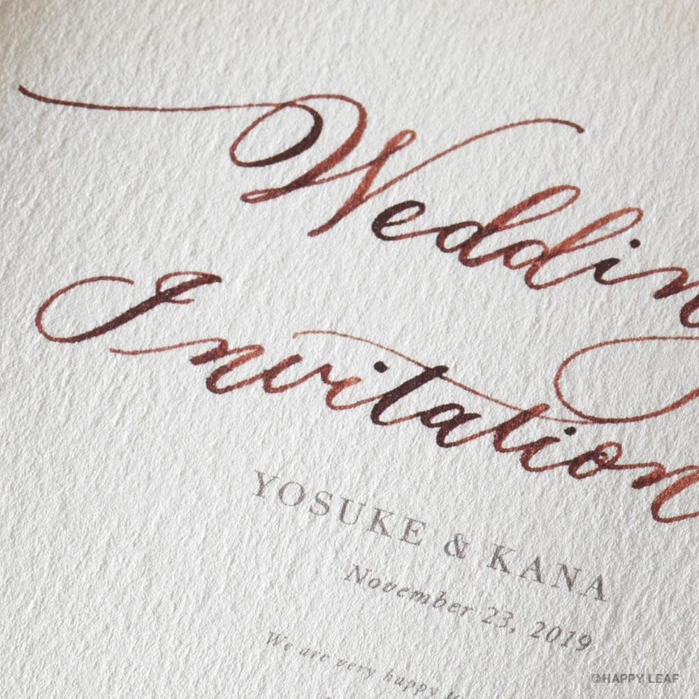 結婚式 招待状 Mandarin 3