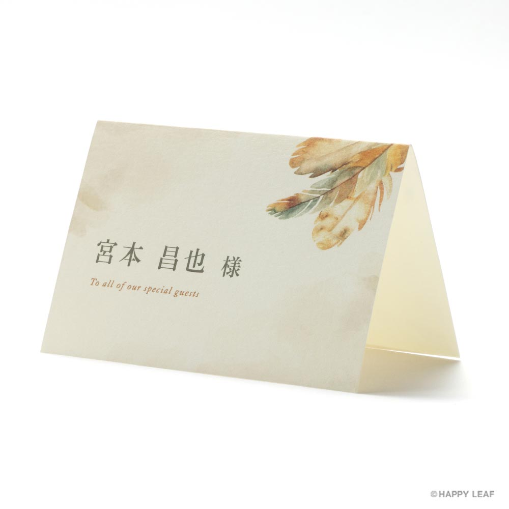 席次表 Mandarin 10