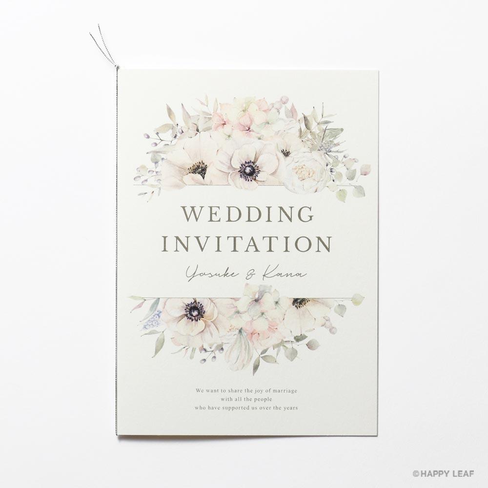 結婚式 招待状 espoir 1
