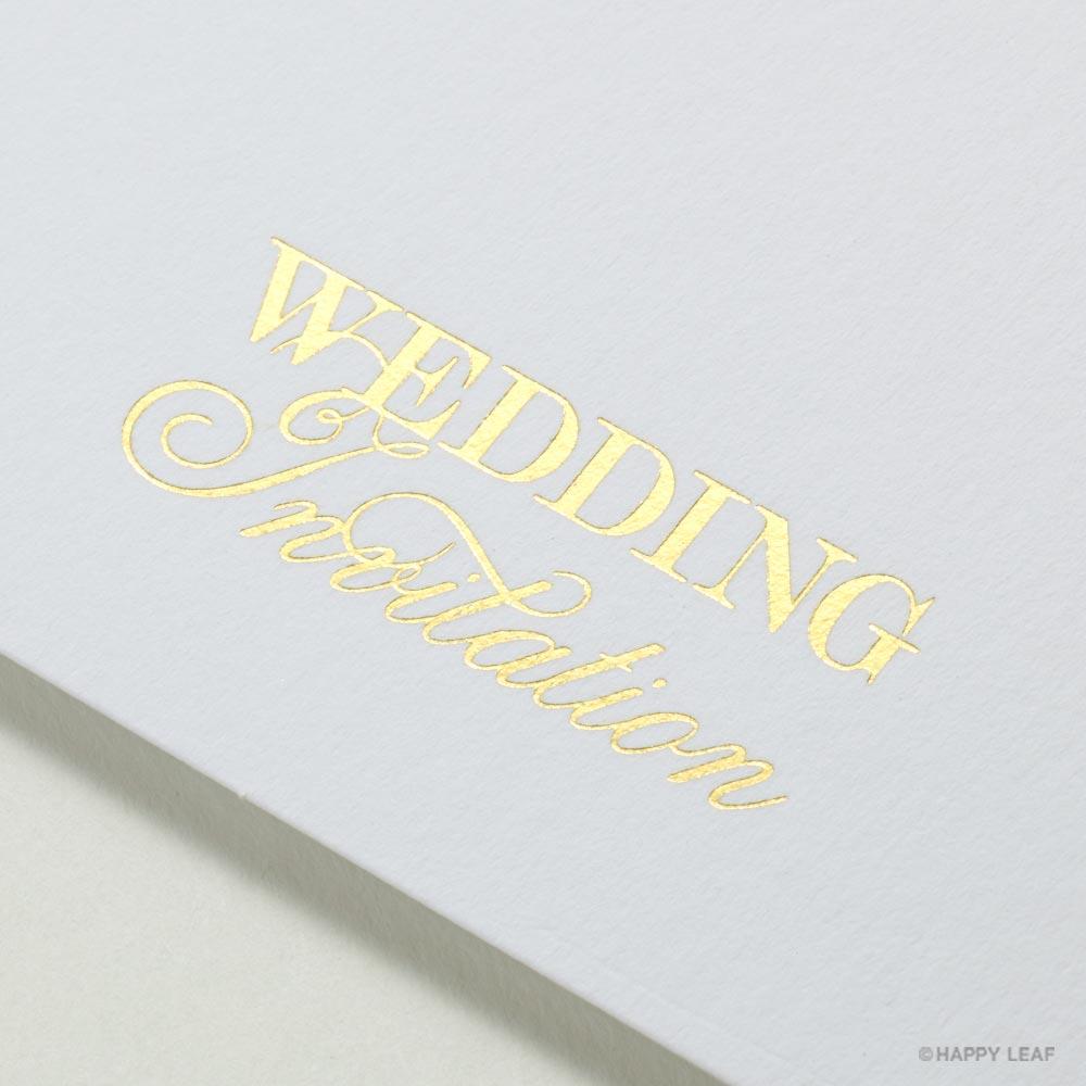 結婚式 招待状 花菱 11