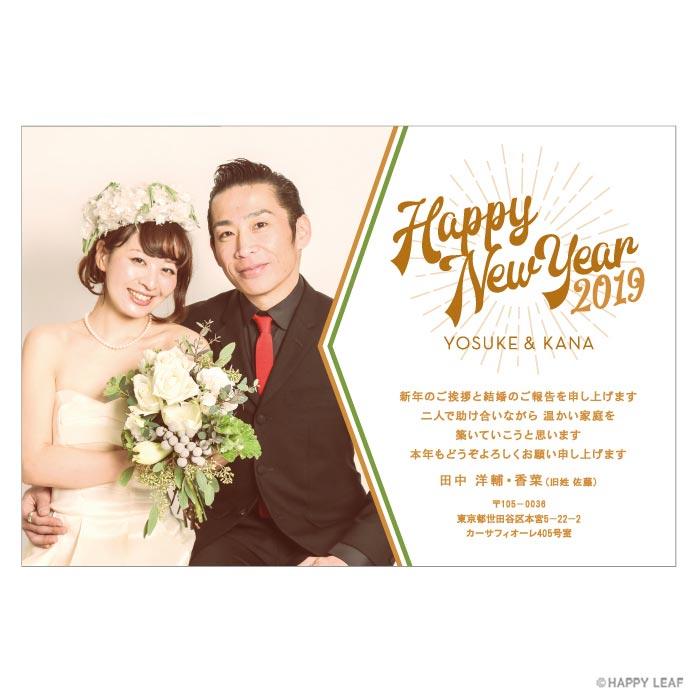 結婚報告はがき Oldies 3
