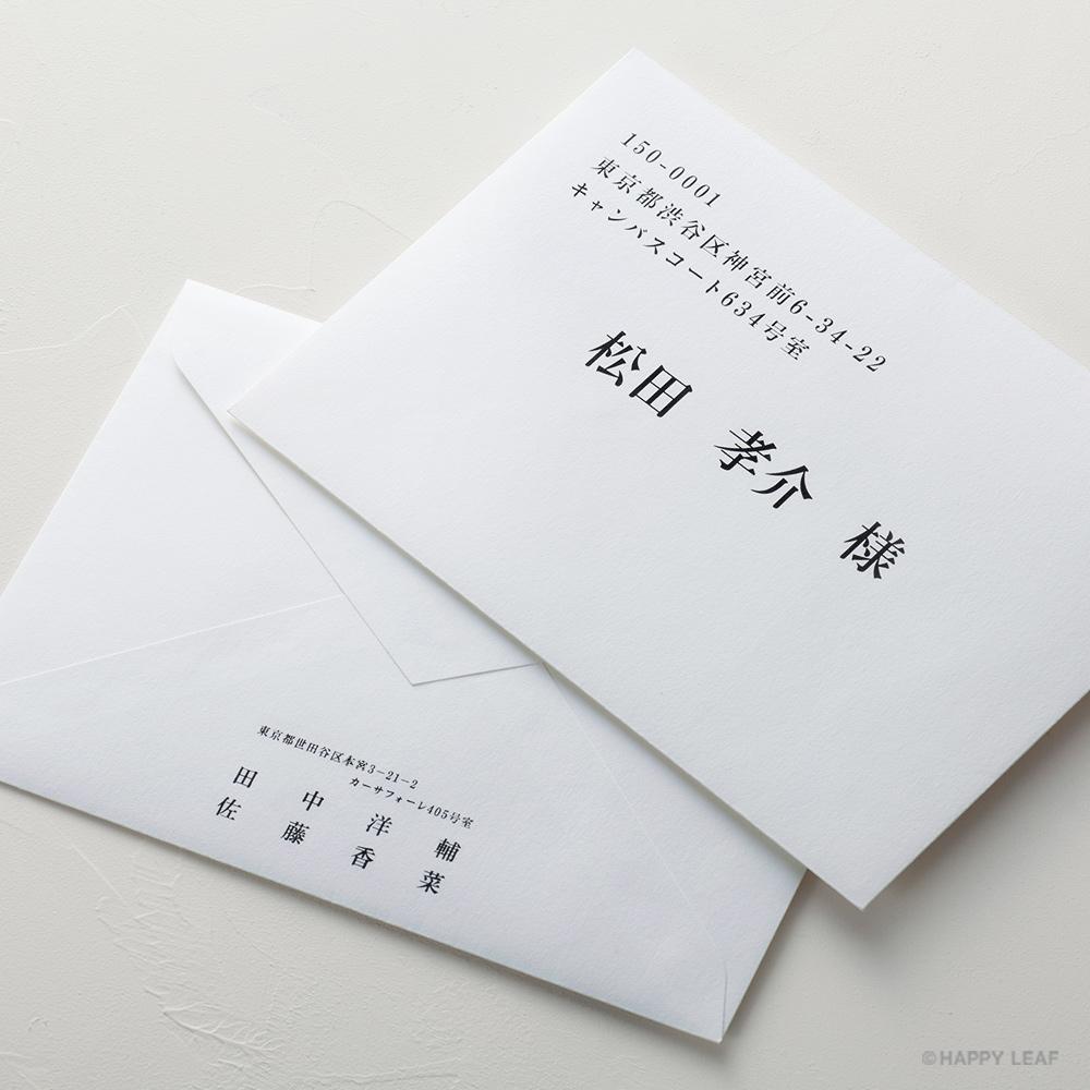 結婚式 招待状 nino グレー ライン 6