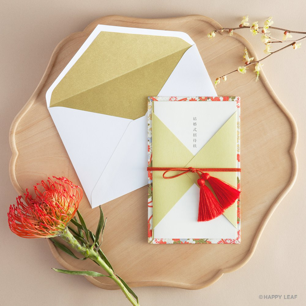 結婚式 招待状 和華 13