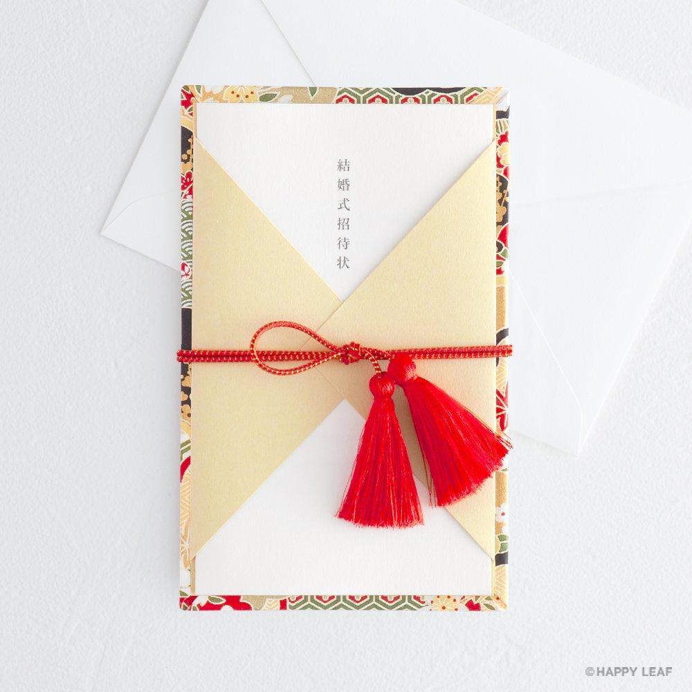 結婚式 招待状 富花