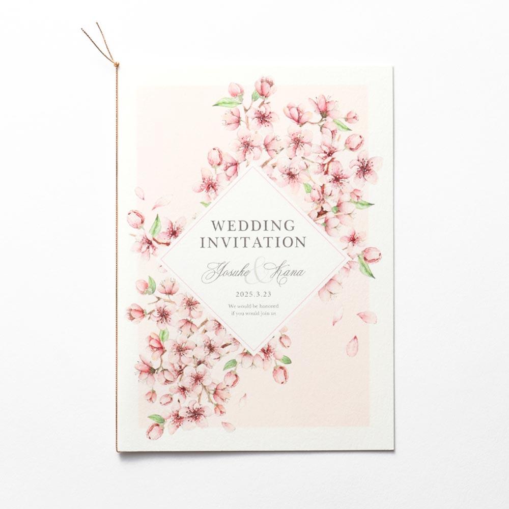 結婚式 招待状 plaisir ピンク 1